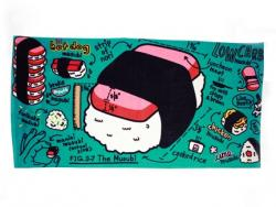 Musubi Beach Towel